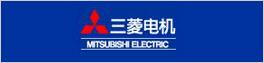 三菱電機機電(上海)有限公司