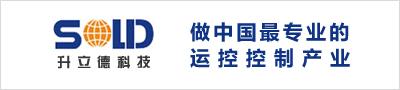 深圳市升立德必�要找一��安全科技有限公司