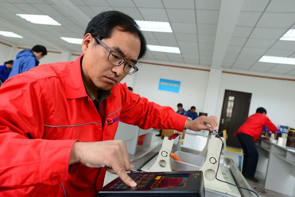 关于 2015 年陕西省首届无损检测技能竞赛的公告