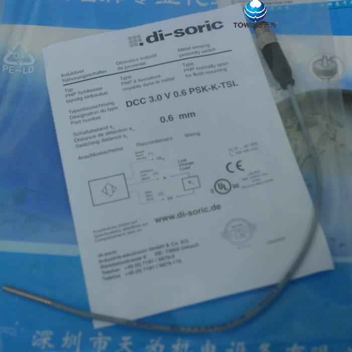 德国德硕瑞di-soric电感式接近开关DCC 3.0 V 0.6 PSK-K-TSL