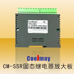 顾美固态继电器放大模块CM-SSR