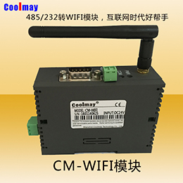 CM-WIFI模块