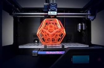 第四届世界3D打印技术产业大会暨博览会