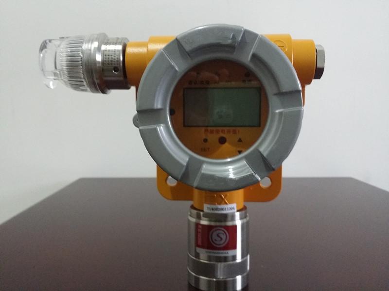CGD-I-1VOC有机气体探测器/CGD-I-1VOC有机挥发气体探测器