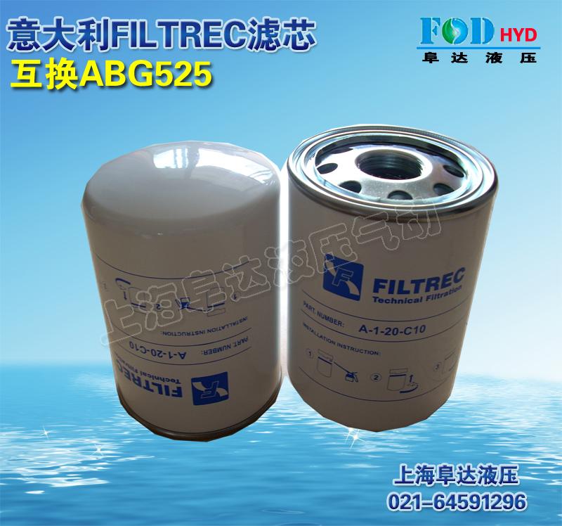 A120CW10意大利FILTREC除水除杂滤芯