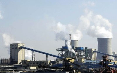 节能环保再利好:工信部就工业节能管理办法征求意见