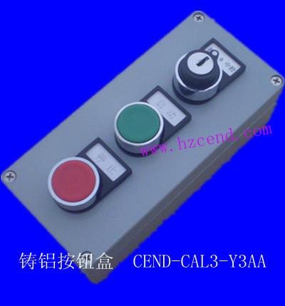 铸铝按钮盒接线盒