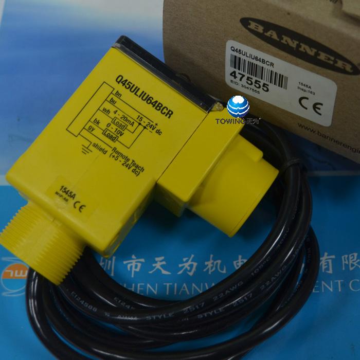 美国邦纳BANNER光电传感器Q45ULIU64BCR