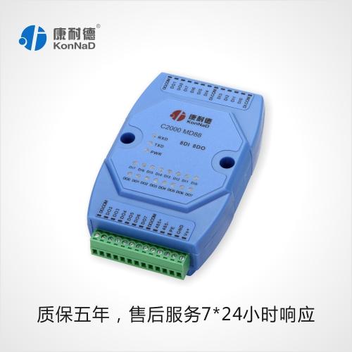 8di/8do modbus,8路开关量采集模块485,plc远程控「制模块