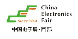 2016中国(成都)电子展