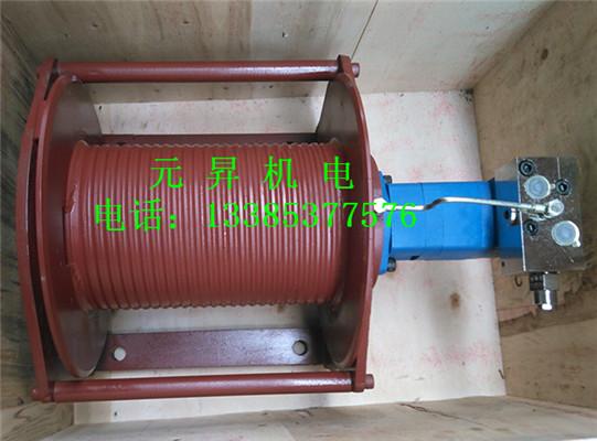 山东元昇小型液压卷扬机