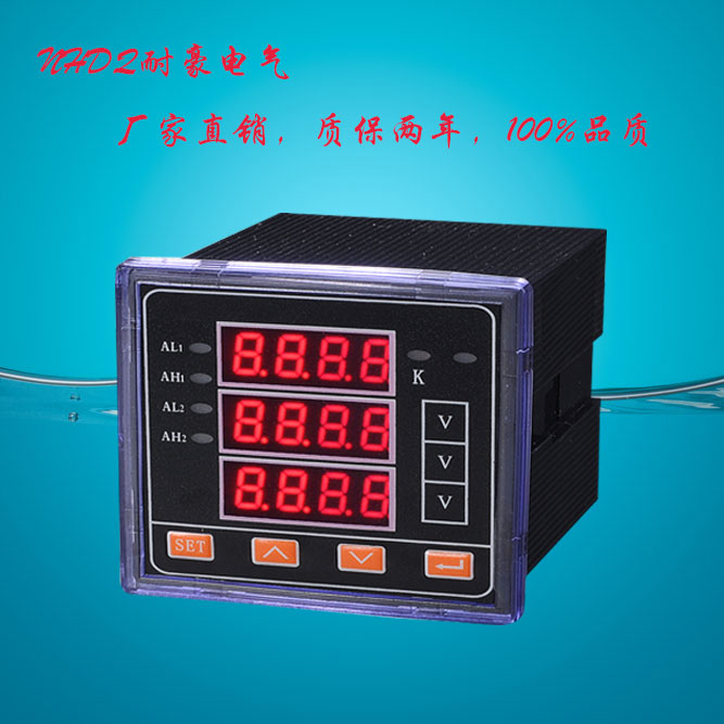 Three Phase Voltmeter : Pdm v three phase voltmeter automation