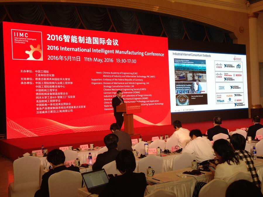 美国国家仪器出席2016智能制造国际会议,分享工业互联网前沿技术成果
