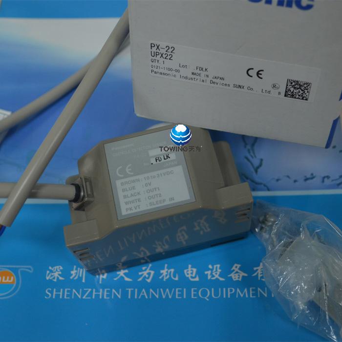 Panasonic日本松下PX-22障碍物检测传感器