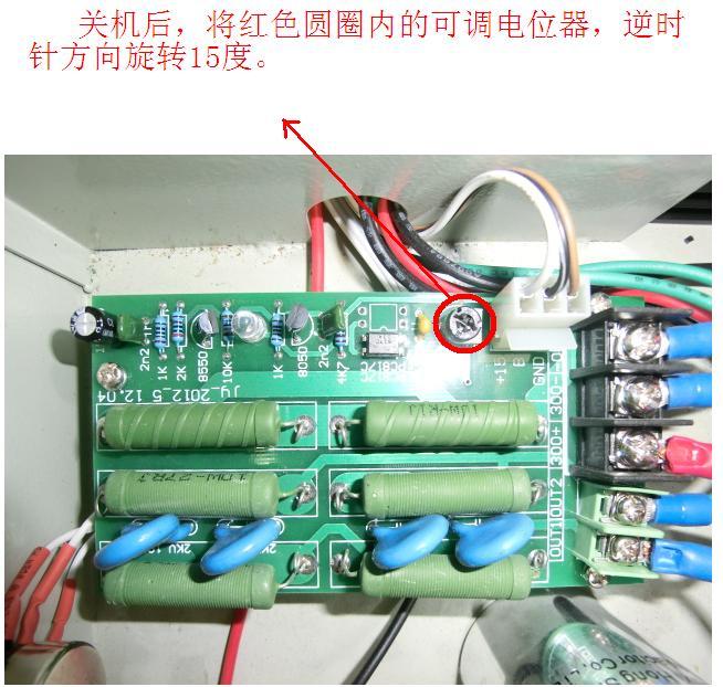 超声波清洗机简单小故障排除