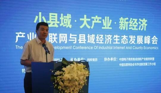 工信部中小企业局副局长就《促进中小企业发展规划》答记者问