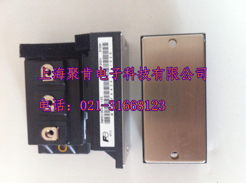 富士IGBT模块2MBI50N-060、2MBI50L-060