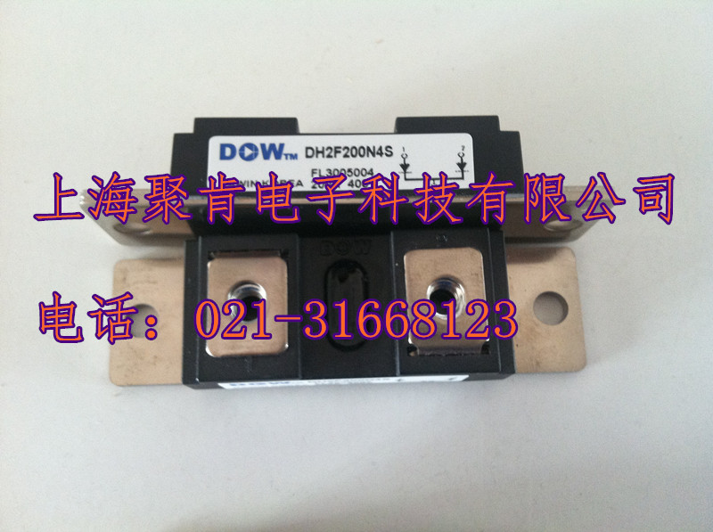 韩国大卫肖特基DH2S100N010S、DH2S150N010S