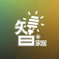 2016广州国际智能家居&智能硬件展览会