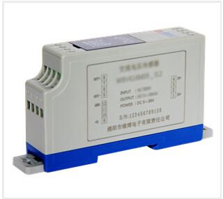 高可靠M0型电量隔离传感器