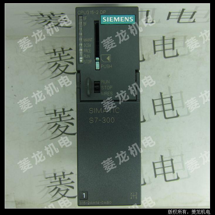 收购二手、库存西门子S7-300系列 CPU