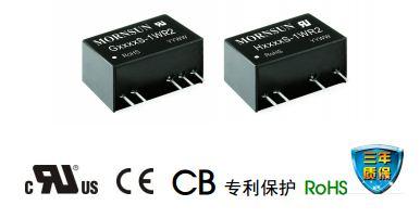 1W定电压输入4200VAC 或 6000VDC 隔离非稳压正负双路/单路输出DC/DC电源