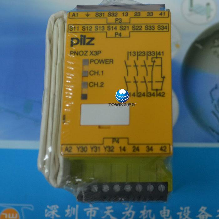777313,PNOZ X3P 24-240VACDC 3n/o 1n/c 1so皮尔磁PILZ安全继电器