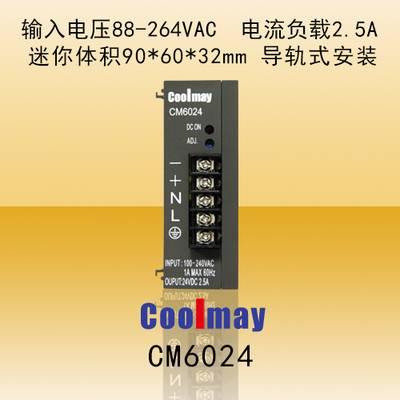 顾美CM6024工业电源