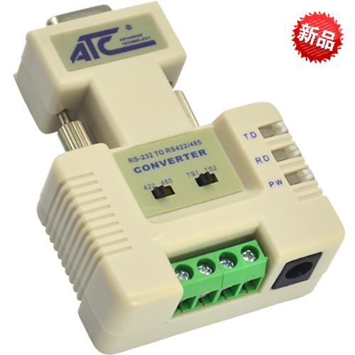 工业级电磁隔离接口转换器 RS-232 转 RS-485/422