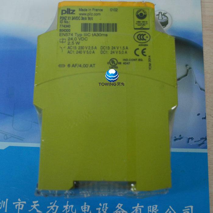 德国皮尔磁PILZ安全继电器774340,P2HZ X1 24VDC 3n/o 1n/c