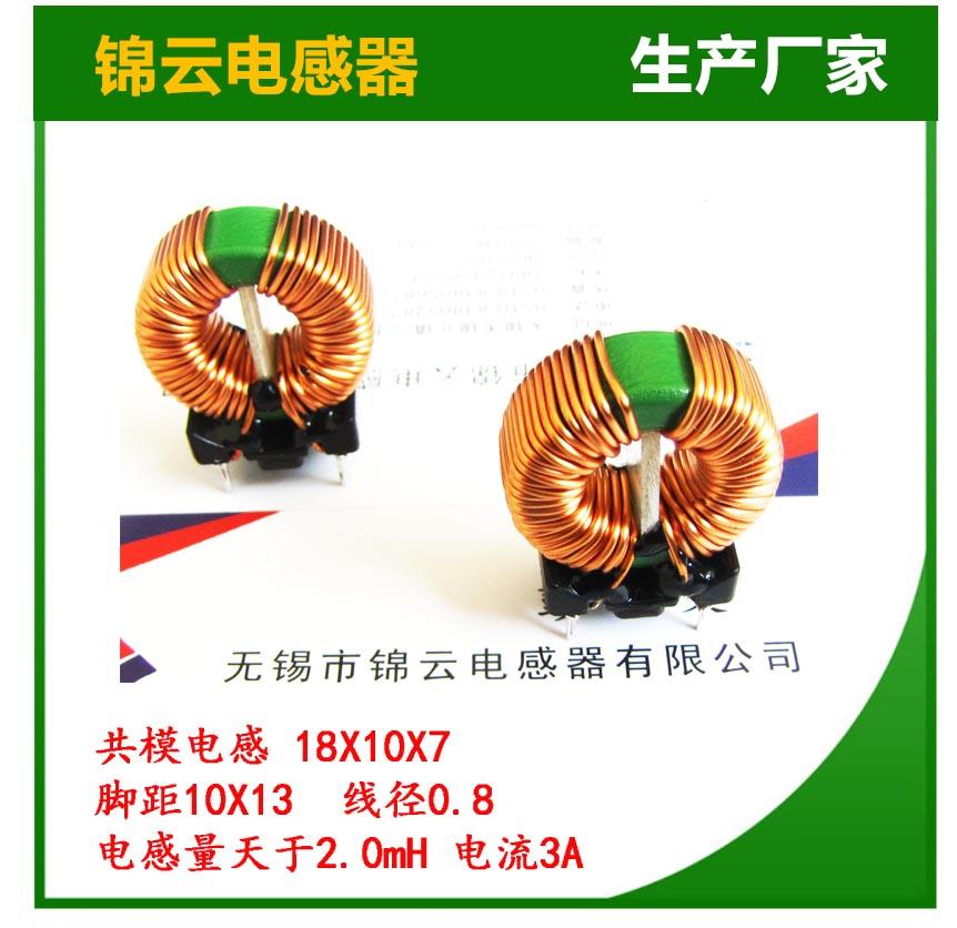 生产厂家供应大电流磁环电感