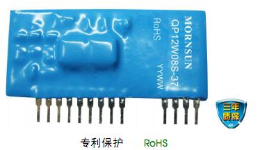 IGBT 驱动器 QP12W08S-37