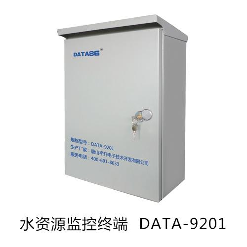 水资源信息化管理系统