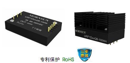 DC/DC 模块电源 URF1D_QB-100W系列