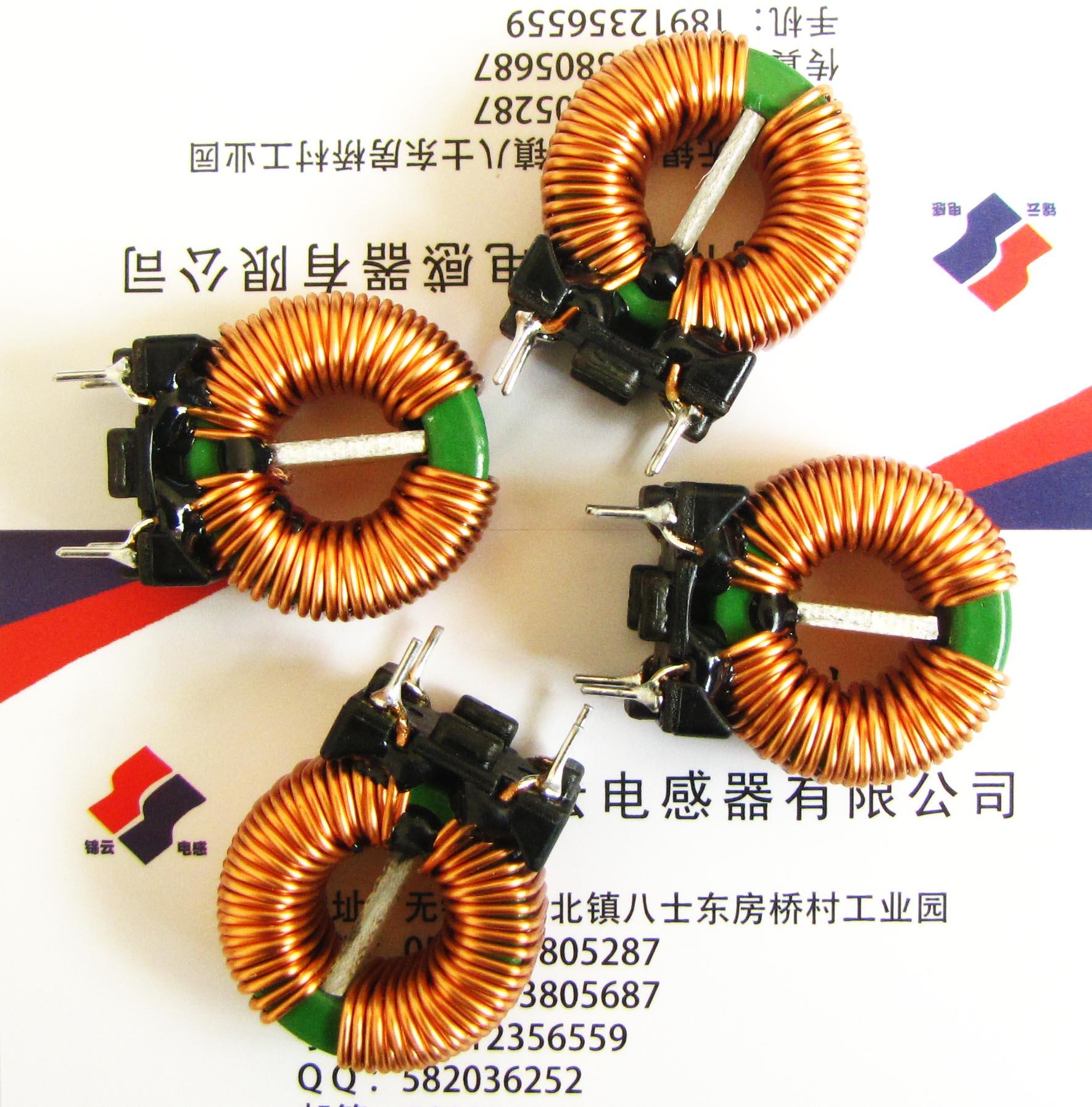 生产厂家供应磁环共模电感 滤波EMI电感
