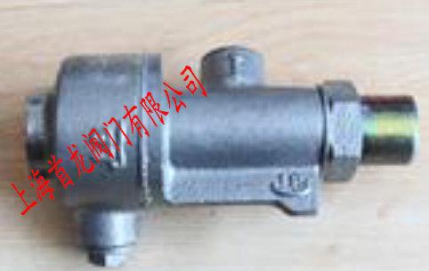 CSF-DH可排污疏水阀