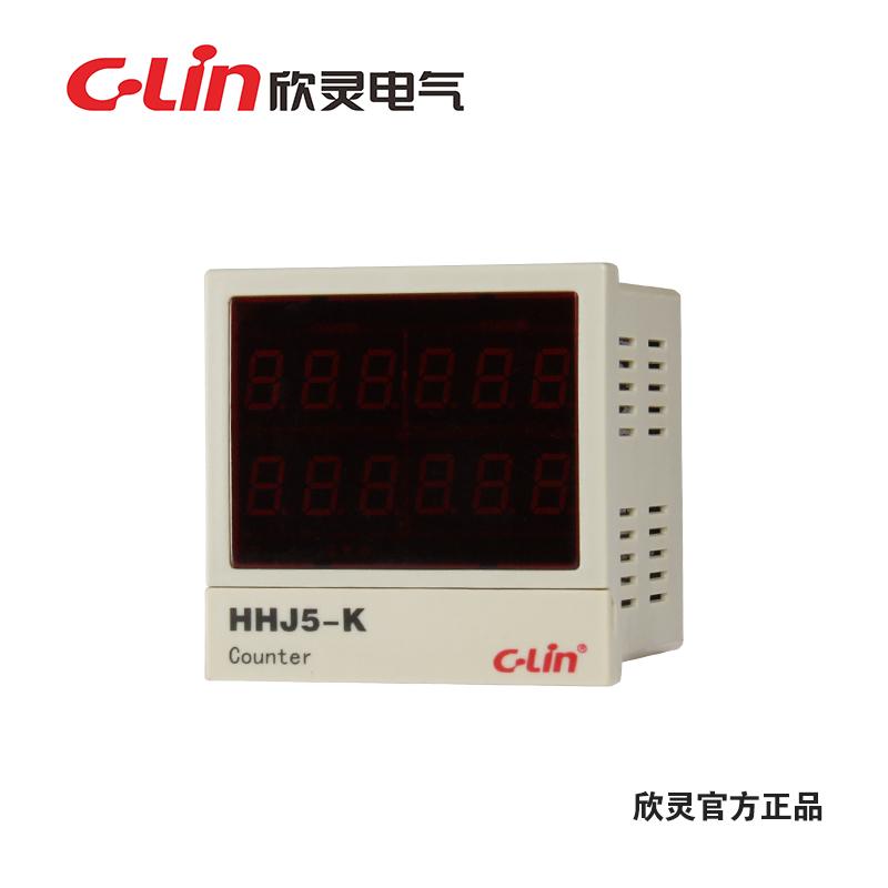 我需要购买欣灵HHJ5-K 包装机专用计数器