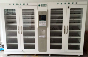 计量周转柜-供电企业应急抢修专用