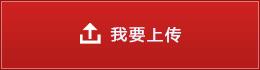 中國自動化網