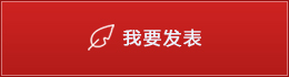 中国自动化网