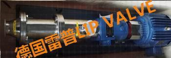 进口不锈钢卫生级浓浆泵