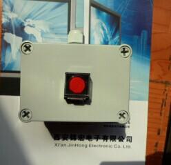 ADAH系列事故按钮盒