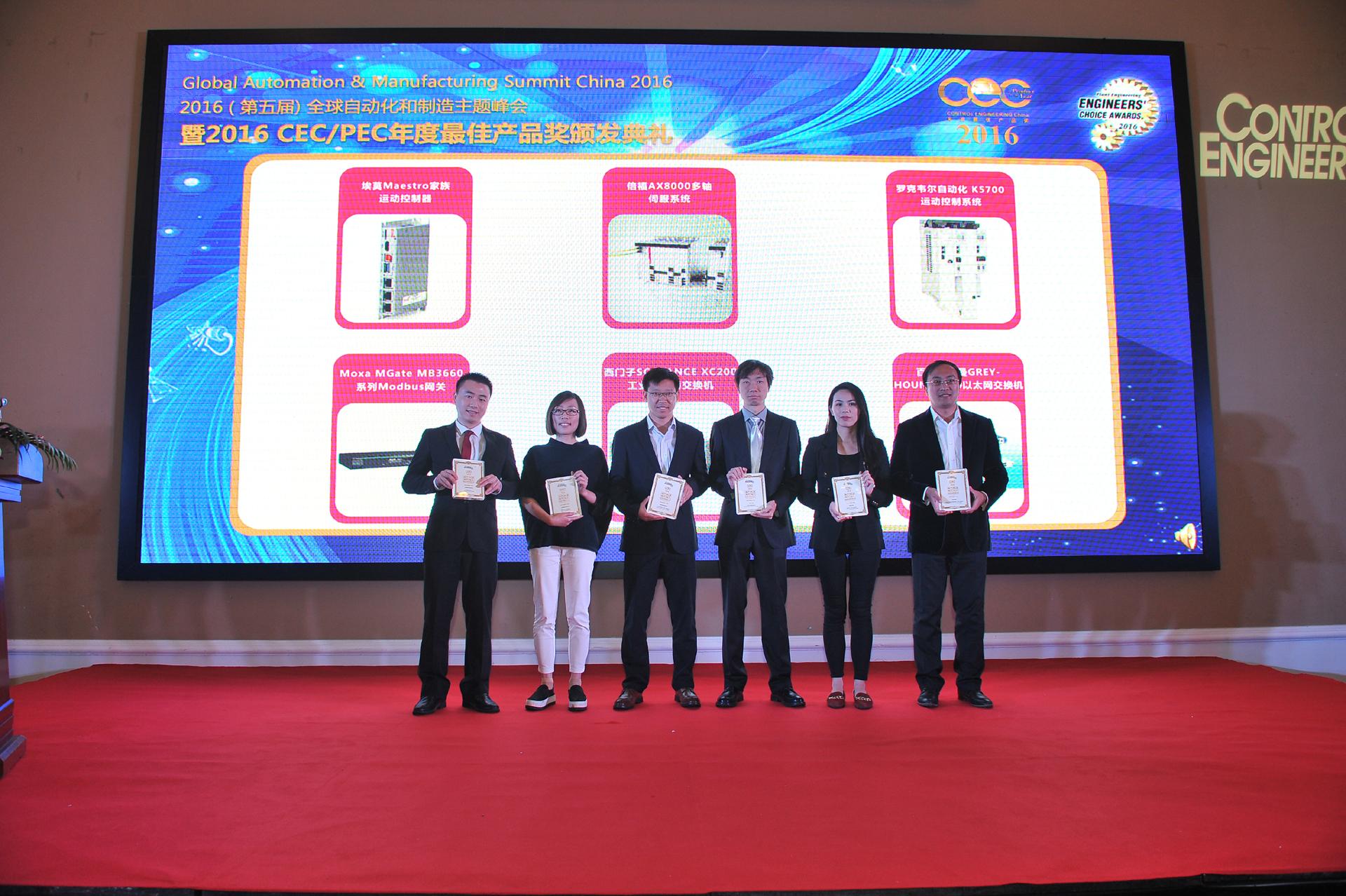 倍福 AX8000 多轴伺服系统荣膺 CEC2016 最佳产品奖