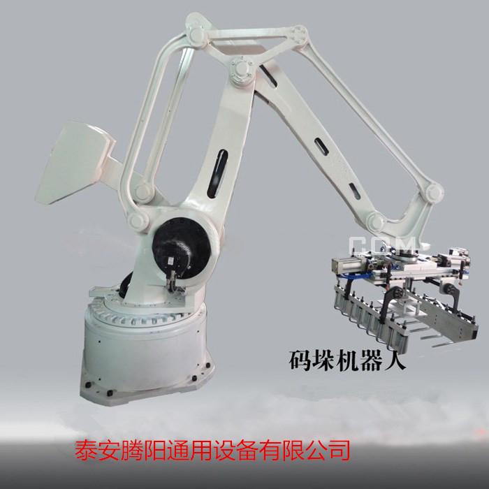 厂家直销码垛机 码垛机器人 适用于多种行业
