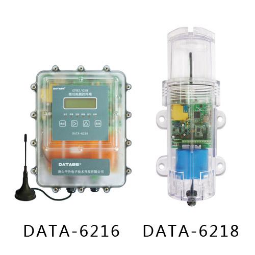 地下水監測儀器、地下水位監測儀器、地下水監測設備