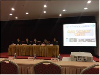"""第八届""""工程与振动""""科技论坛会议成功召开"""