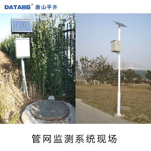 管网监测、管网监控、城市供水管网监测