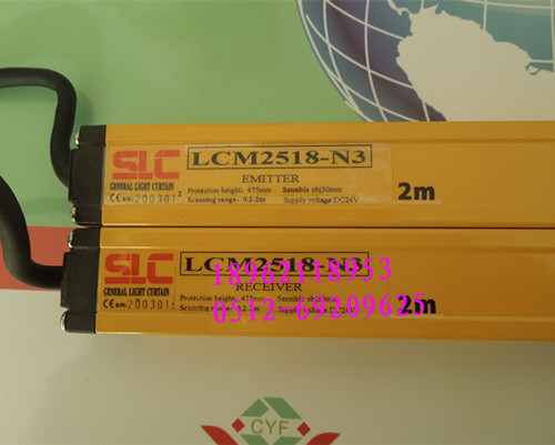 原装正品施莱格安全光幕lcm2518-n3