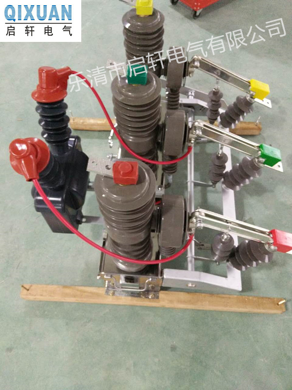 ZW32-12/630看门狗型真空断路器原理