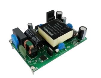 高电压精度经济型三路输出电源模块LO20-10C0512-01